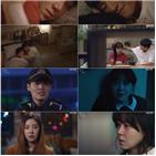 동백,향미,까불이,동백꽃,최고,자체,공효진