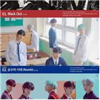 앨범,타이틀곡,2.,순수,시대,프리뷰