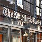 온라인,디지털,뉴욕타임스,유료독자