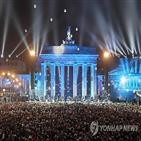 베를린,장벽,통일,독일,동독,붕괴