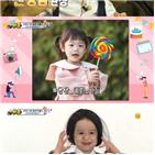 아이,촬영,연정훈,슈돌