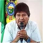 대통령,볼리비아,브라질,사임,모랄레스