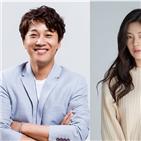 번외수사,차태현,드라마,영화,이선빈,장르물,기대,드라마틱