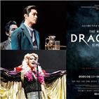 하이드,드라큘라,전동석,헤드윅,관객,작품,데뷔