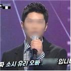 징역,정준영,구형,혐의,유리,최종훈
