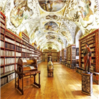 도서관,수도원,고대,로마,중국,세계,기원전,저자,공공도서관,체육관