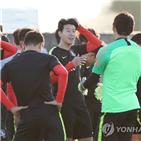 손흥민,대표팀,사인