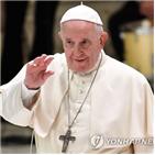 교황청,교황,재정,임명,추기경,재무원장직,스페인