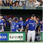 선발,일본,백업,선수,경기