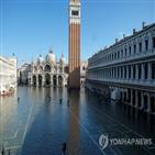 베네치아,시민,이탈리아,수해,도시,문화유산,문화재,통신,조수,최악