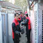 봉사활동,연탄,임직원