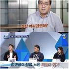씨름,씨름선수,곽승준