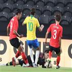 브라질,한국,경기,왼쪽,손흥민,상대