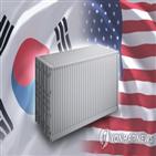 투자,한국,기업,미국,서비스,산업부,협력