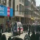 시위,경찰,주민,진압,중국,홍콩,원러우