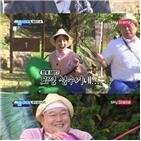 공룡,강호동,하하,퀘스트,정혁,달리기,하성운,멤버