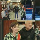 실력,김한길,게임,최명길