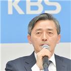 KBS,사장,수신료,대해,콘텐츠,보도,뉴스,독도,시청자,강조