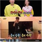 도경완,가족,시청자,공개,슈돌,방송