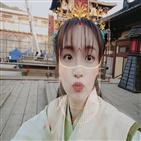 유웨이,중국,사진,셀카