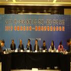 중국,동북,한국,지역,3성,기업,협력