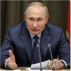 러시아,협정,미국,뉴스타트,대통령,양국