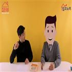 서울,단지,구민기,강승우,삼토시,입지,경기도