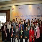 이집트,여성,여성개발,코이카