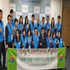 대표,한국재능기부협회,전달,재능기부,행사