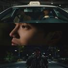 정규앨범,티저,변명,뮤직비디오,공개