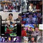정해인,임현수,뉴욕,은종건,뮤지컬,타임스퀘어,걸어보고서,학생,웃음,KBS