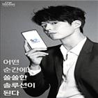 광고,신한은행,박보검