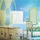 원전,러시아,한·러,산업부,협력,정례