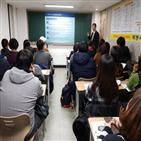 적성고사,대학,대입,합격,수학,2021학년도,학생,수시,전형