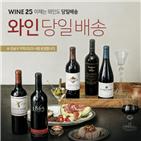 와인,서비스,편의점
