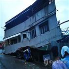 지진,필리핀,최소,상가,건물