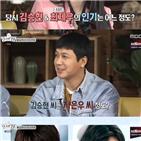 김승현,리즈시절,최제우,모델,모습