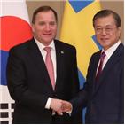 평화,협력,스웨덴,한반도,양국