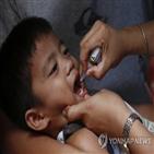 소아마비,환자,말레이시아,예방접종,발생