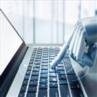 저자,나인,기술,미래,중국,기업,인공지능,협력
