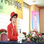 유재석,가세연,김태호,의혹,MBC,제기,해명