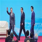 대통령,한중일,자유무역,상생,아시아,강조