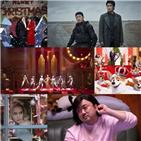 크리스마스,개봉,극장,활약,영화,관객,백두산,위해
