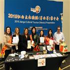 중국,멕시코,장시성,관광,문화