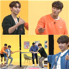 5형제,복근,김종국,운동,초콜릿