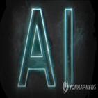 기술,분야,스피커,인공지능,개발,서비스,우리나라,정부,미국,의료