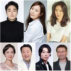 영혼수선공,드라마,기대,의사,시준,배우,연기,예정,최정우
