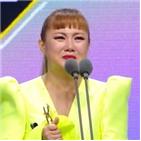 박나래,대상,유재석,MBC,조언