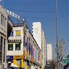 과장,아파트,집값,강남,서울,상승,매매가격,상한제,다시,뉴스