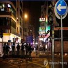 홍콩,시위,시위대,경찰,체포,임신부,불꽃놀이,중국